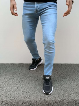 Slim Fit Likralı Buz Mavisi Kot Pantolon