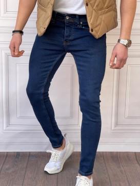 Skinyfit Yüksek Kalite Likralı Lacivert Kot Pantolon