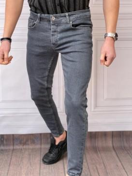 Skinyfit Yüksek Kalite Likralı Antresit Kot Pantolon